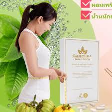 Garcinia Gold 5000 - สำหรับลดความอ้วน - ผลกระทบ - หา ซื้อ ได้ ที่ไหน - สั่ง ซื้อ
