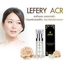 Lefery ACR - ดี ไหม - รีวิว - Thailand
