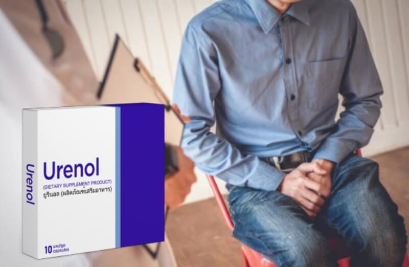 Urenol - พันทิป - วิธีนวด - สั่งซื้อ - ดีจริงไหม