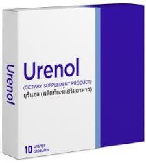 Urenol - สำหรับต่อมลูกหมาก - pantip - พัน ทิป - วิธี ใช้