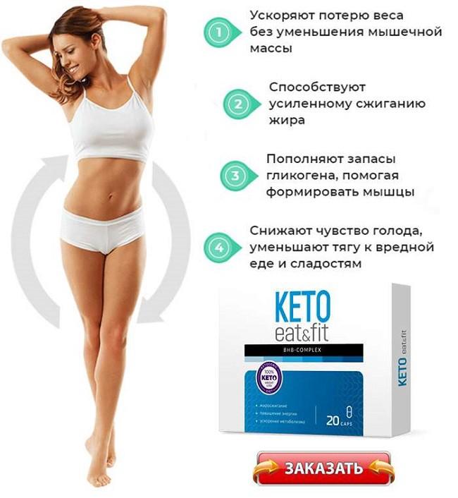 Keto Eat Fit - การเรียนการสอนso - หา ซื้อ ได้ ที่ไหน - สั่ง ซื้อ