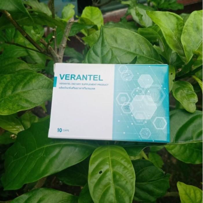 Verantel - สำหรับปัญหากระเพาะอาหาร - ผลกระทบ - หา ซื้อ ได้ ที่ไหน - วิธี ใช้