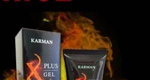X-Plus Gel – สั่ง ซื้อ – ความคิดเห็น – หา ซื้อ ได้ ที่ไหน