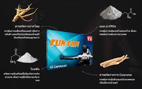 Funfan – รีวิว – ของ แท้ – สั่ง ซื้อ