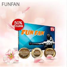 Funfan - สำหรับความแรง – ราคา เท่า ไหร่ – ดี ไหม – วิธี ใช้