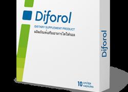 Diforol – ราคา เท่า ไหร่ – ดี ไหม – วิธี ใช้