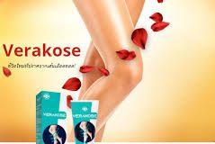 Verakose – สั่ง ซื้อ – ความคิดเห็น – หา ซื้อ ได้ ที่ไหน