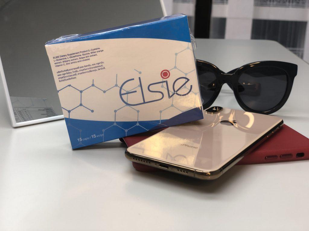 Elsie - ขาย - ซื้อที่ไหน - lazada - Thailand - เว็บไซต์ของผู้ผลิต