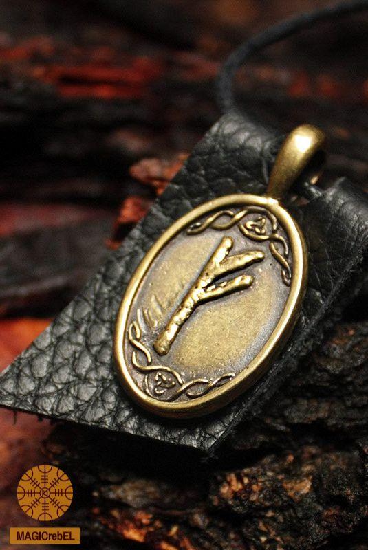 Fehu Amulet - พันทิป - สั่งซื้อ - วิธีนวด - ดีจริงไหม