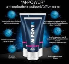 MPower - pantip - ของแท้ - รีวิว - ราคา