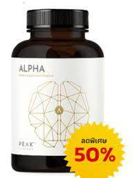 Peak Alpha - วิธีใช้ - คืออะไร - ดีไหม - review