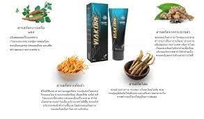 Viakore - lazada - ซื้อที่ไหน - ขาย - Thailand - เว็บไซต์ของผู้ผลิต