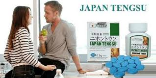 Japanese tengsu - Thailand - ซื้อที่ไหน - lazada - ขาย - เว็บไซต์ของผู้ผลิต